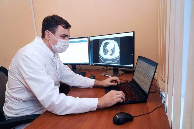 В Калининградской области будут дистанционно описывать рентген-снимков