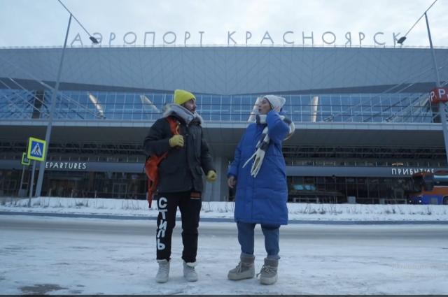 Ведущим понравилась столица зимних видов спорта.