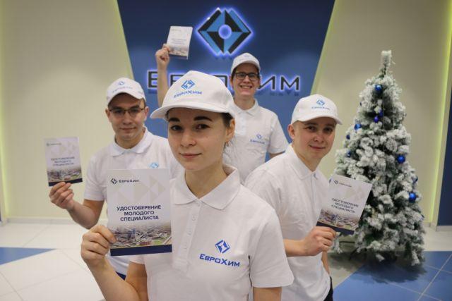 Елизавета Попова, Иван Васев, Алексей Жуланов, Никита Обухов - вновь принятые молодые специалисты ЕвроХим-УКК.
