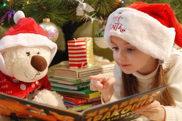 В длинные каникулы самое время взять в руки хорошую книгу.