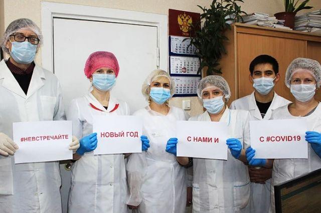 Уральские медики присоединились к всероссийскому флешмобу.