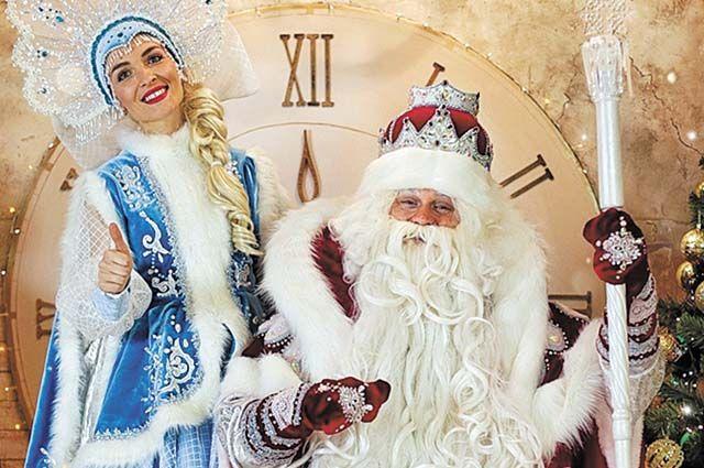 У Деда Мороза и Снегурочки есть миссия: помогать детям расти хорошими людьми.