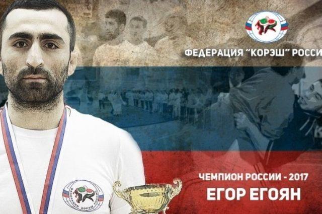 Семи тюменским спортсменам присвоены звания мастеров спорта