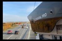 На ямальских дорогах установили 10 новых видеокамер