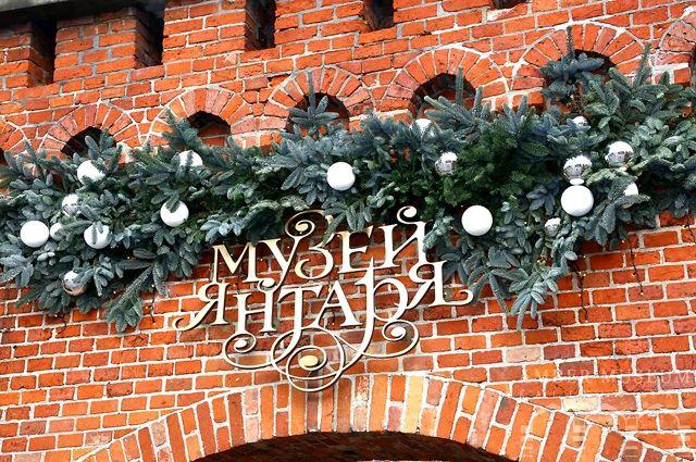 Часть театров и музеев откроется для посетителей 1 января