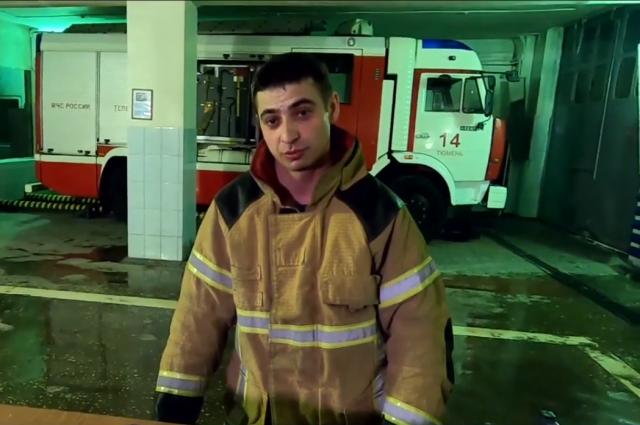 Тюменский пожарный, тушивший дом во время КТО, получил медаль «За отвагу»