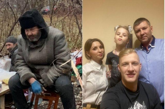 Владимир Наумов (слева) долгие месяцы жил на улице, но смог вернуться к жизни благодаря неравнодушному петербуржцу Филиппу (на фото справа, внизу). Бывший бездомный встретит Новый год со своей дочерью и внучкой (на фото справа).