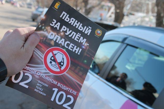 Все дни новогодних каникул сотрудники госавтоинспекции будут ловить нетрезвых водителей