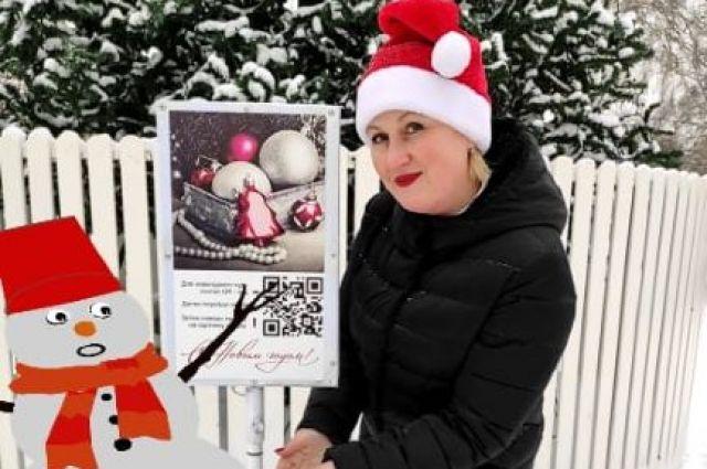 В ледовых городках на Белом озере и на площади ДК «Авангард» томичей будет встречать танцующий и поющий снеговик