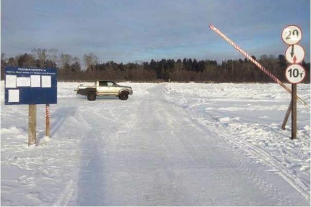 В Новосибирской области открылась первая ледовая переправа.