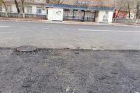 На ремонт улиц Конституции СССР, Театральной и Астраханской в Оренбурге потратят 138 млн рублей.