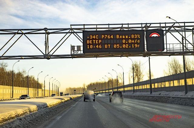 Сорокоградусные морозы спадут ву Новосибирской области через несколько дней. Об этом говорят данные погодного сервиса «Яндекс Погода».