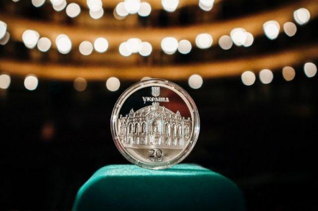 НБУ будет продавать памятные монеты онлайн
