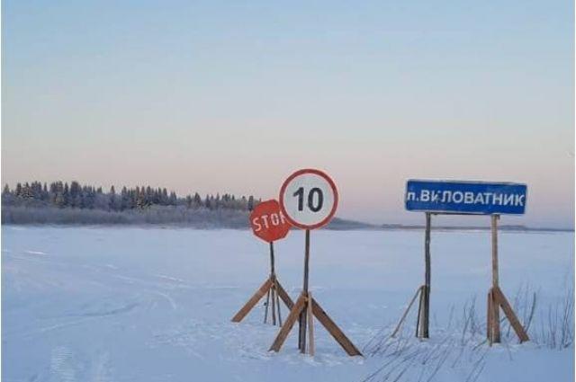 Ледовая переправа грузоподъемностью до 3 тонн обеспечивает автосообщение между селами Усть-Уса и Усть-Лыжа.