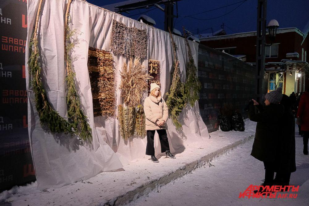 Арт-фестиваль «12» в Перми.