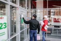 """В ТЦ """"Небо"""" Ханты-Мансийска покупатели обязаны соблюдать все меры безопасности"""