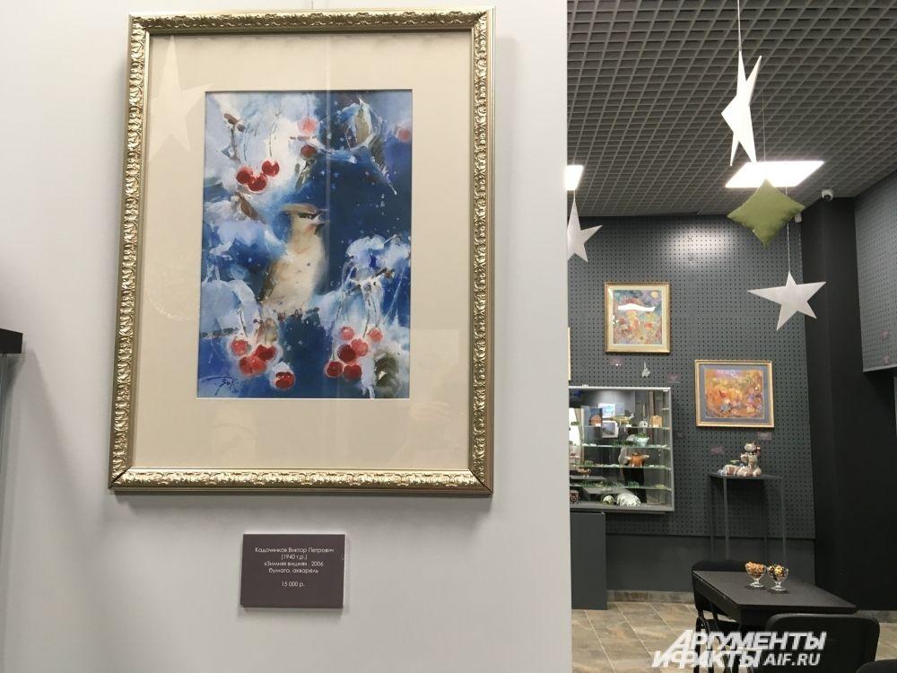 Выставка «Сны в зимнюю ночь» в Перми.
