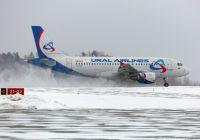 Томский аэропорт планирует увеличить количество ежедневных авиарейсов из Томска в Москву.