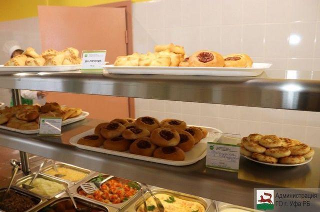 Хабиров рассказал Путину об организации горячего питания в школах Башкирии