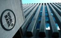 COVID-вакцинация приведет к росту мировой экономики - Всемирный банк