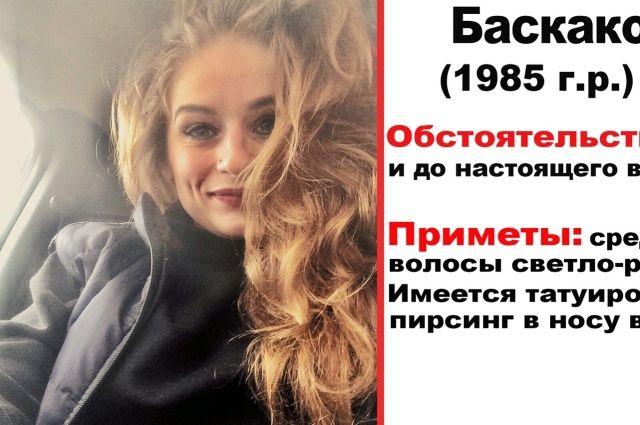 35-летняя Наталья Баскакова 2 января вышла из дома на Станции Ветлосян.