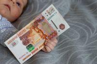 По информации пресс-службы правительства, минимальное пособие составит 1500 рублей.