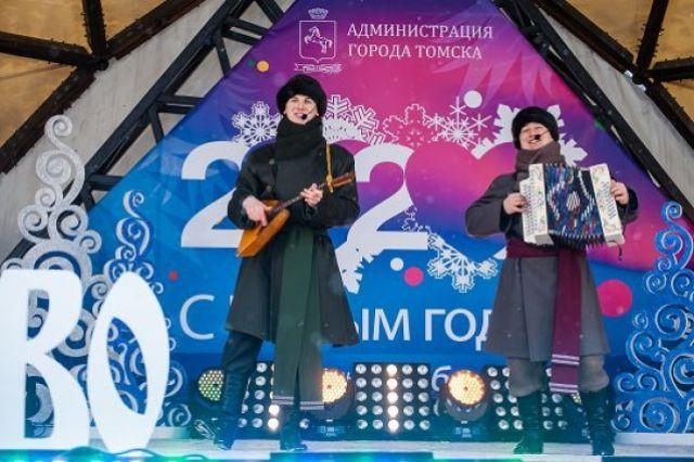 Томский дом культуры «Маяк» подготовил для жителей и гостей города цикл онлайн-мероприятий.
