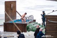 На Крещение, 19 января, в Новосибирске ожидается -21 градус днем, согласно данным сервиса Gismeteo. Такой мороз насторожил новосибирцев, которые собирались окунуться в прорубь на православный праздник.