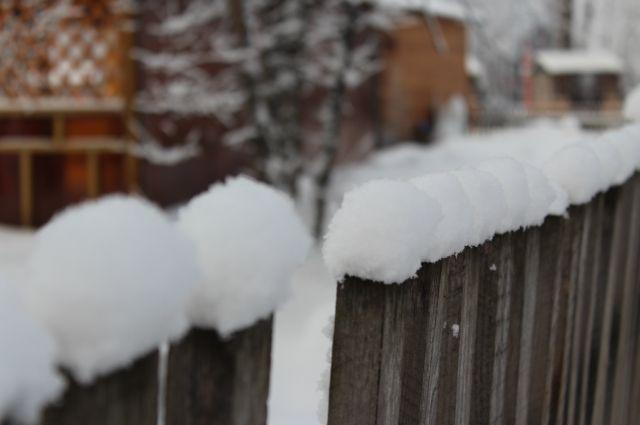 В воскресенье возможен снегопад.