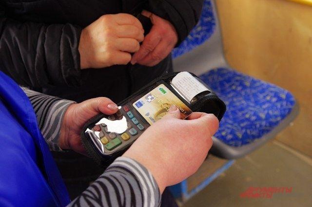 бесплатный проезд в дни школьных каникул для детей доступен только в муниципальном транспорте
