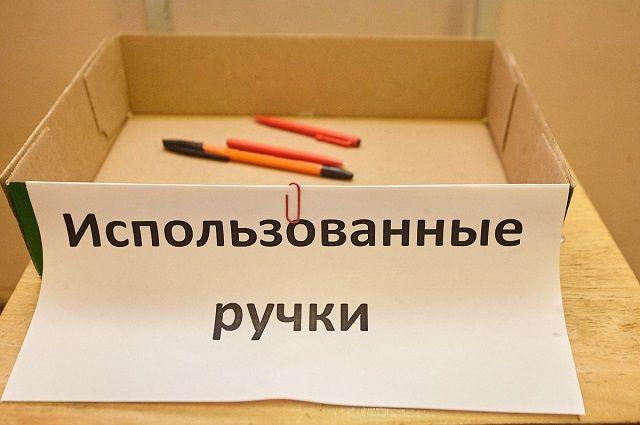 Граждане Кыргызстана могут проголосовать за выбранного кандидата в Новосибирске