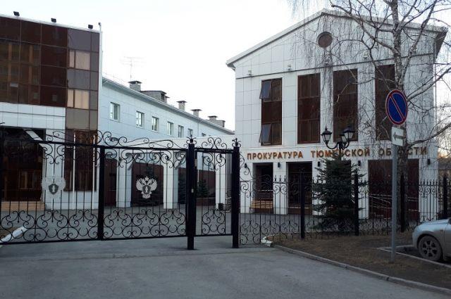 В Тюменской области проверят пансионаты для пожилых людей
