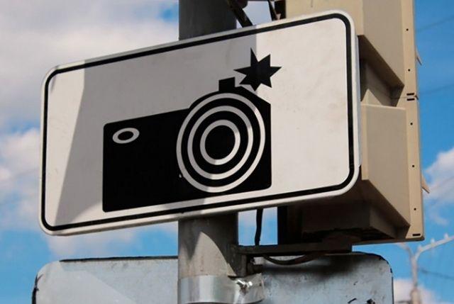 На дорогах Оренбуржья с 1 марта появится новый знак.