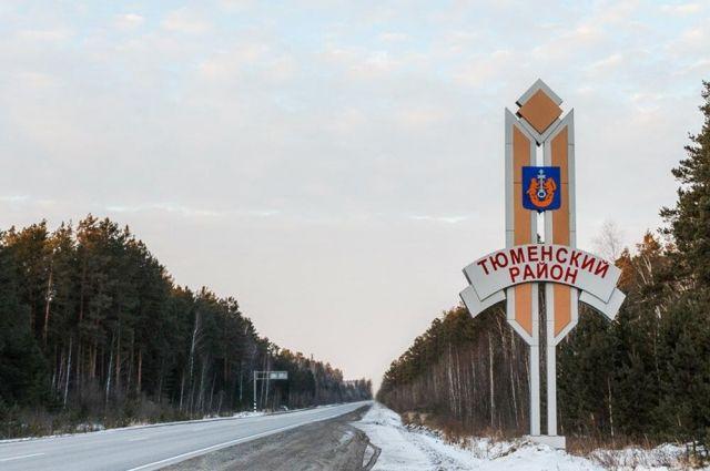 Стала известна предварительная причина пожара в поселке Боровский