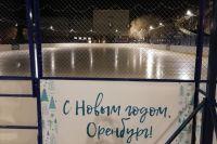 Каток в центре города пока закрыт из-за погодных условий.