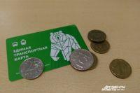 Узнать баланс транспортной карты можно в личном кабинете на сайте «Транспортная карта Пермского края».