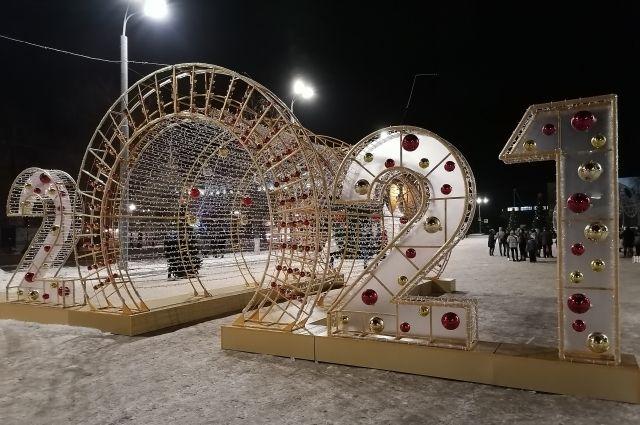 Новогоднее оформление Оренбурга и мест отдыха обошлось в 58 млн рублей