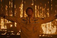 «Огонь».