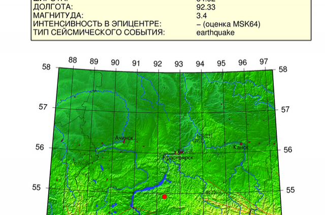 В Красноярске ощущали афтершоки до 3 баллов.