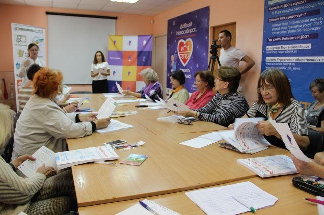 Сибирские пенсионеры завершили цикл вебинаров, который проводила для них компания «Ростелеком» в 2020 году.