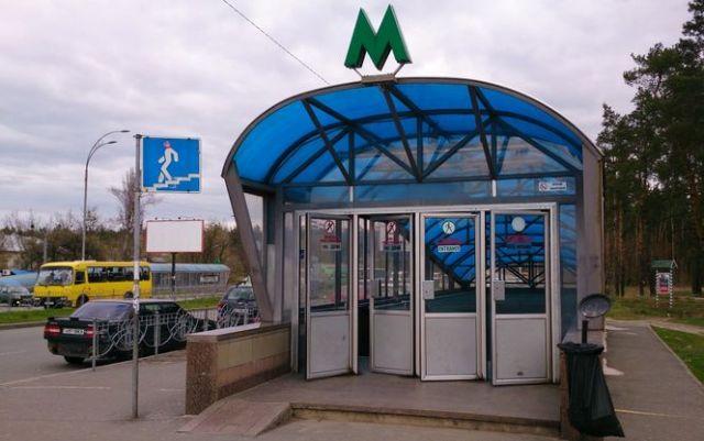 Названа самая популярная станция метро в 2020 году: детали