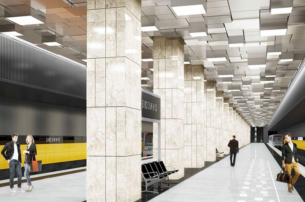 «Зюзино». Станция будет расположена на пересечении улицы Каховки с Севастопольским проспектом. В отделке используют серые, черные и желтые цвета. Так архитекторы хотели передать эстетику района типовой застройки 1960-х годов.