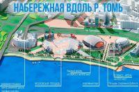 Мегастройка на набережной в Кемерове к юбилею не завершится.