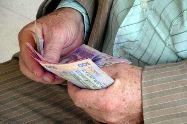 Что в кошельке? Доплаты к пенсиям будут начислять в течение пяти месяцев