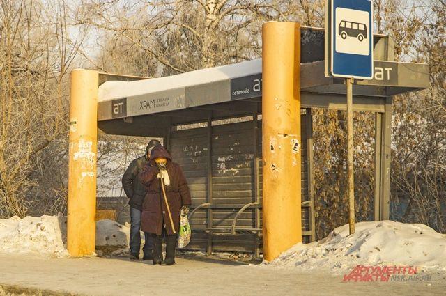 Сегодня, 14 декабря, в Старый Новый год в Новосибирской области ожидаются сильные морозы.