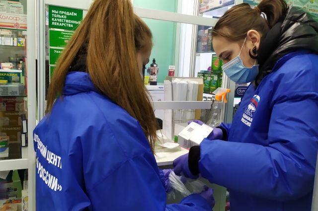 В Пермском крае работают 52 местных волонтёрских штаба.