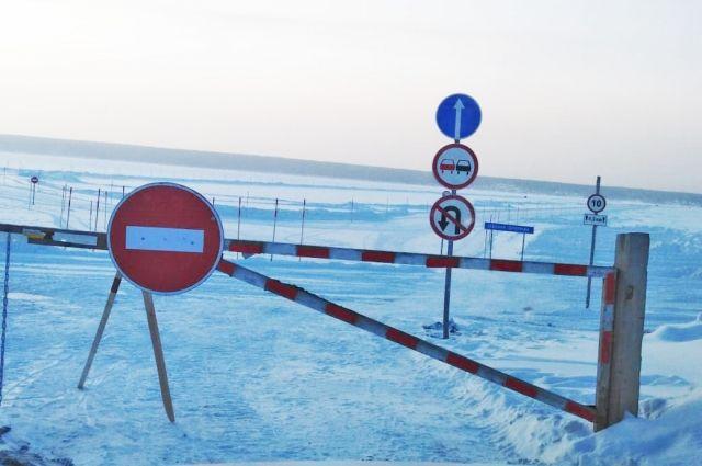 Расстояние между посёлками сокращается на 100 км