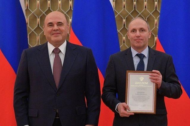 Михаил Мишустин и Андрей Дорофеев