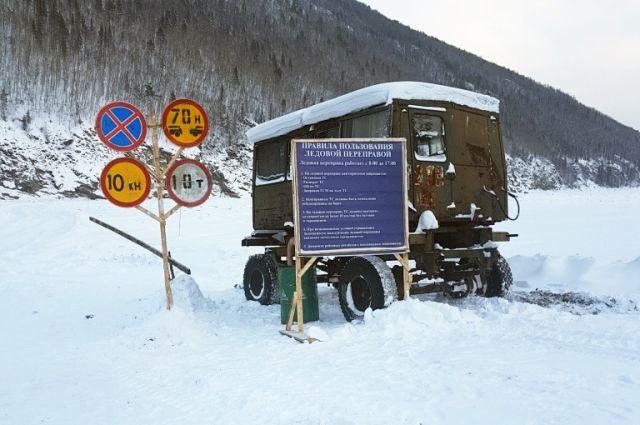 Сейчас в регионе действуют 28 ледовых дорог.