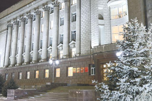 В правительстве края подвели итоги минувшего года и обсудили задачи на 2021 год.